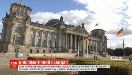 Німеччина висилає з країни двох російських дипломатів через гучне вбивство у Берліні