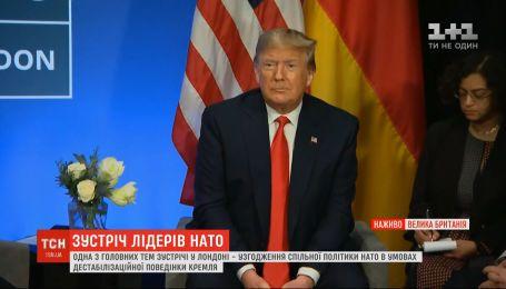 Трамп отменил финальную пресс-конференцию и досрочно покинул саммит ООН