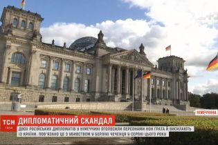 Германия высылает из страны двух российских дипломатов из-за громкого убийства в Берлине