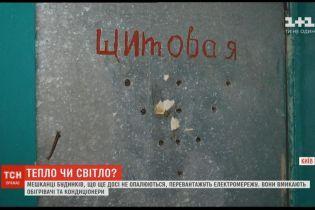 Українці, у квартири яких не подали тепло, вмикають обігрівачі: як правильно і безпечно грітися