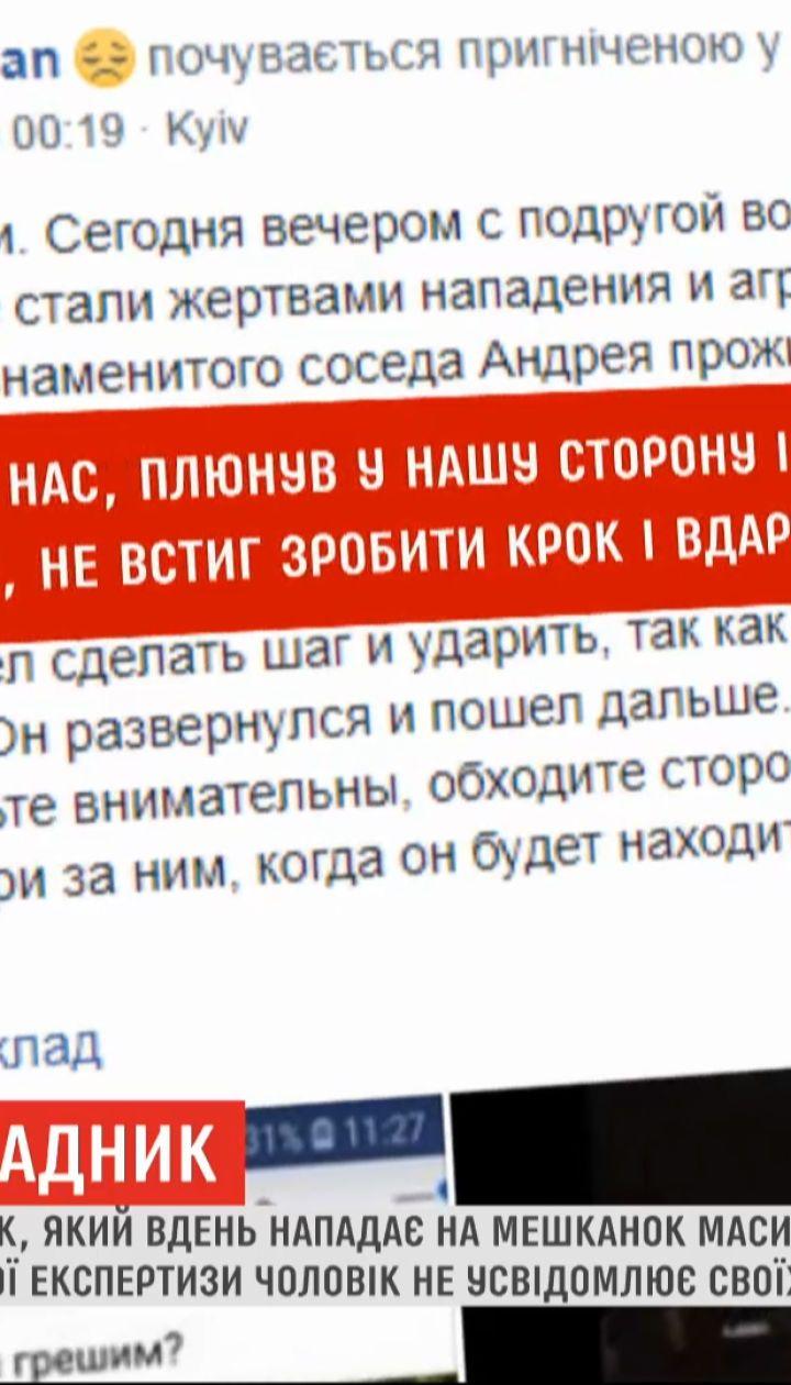 В Киеве разгуливает человек, который днем нападает на жительниц массива Русановка
