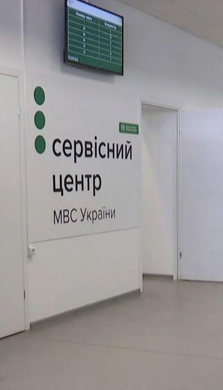 МВД презентует новые веб-сервисы для проверки подлинности водительского удостоверения и паспорта