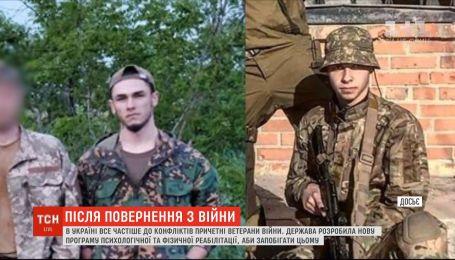 В Украине все чаще к конфликтам причастны ветераны войны