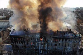 """""""Мама, мы задыхаемся"""": родные пропавших в Одессе рассказали о последних телефонных разговорах с ними"""