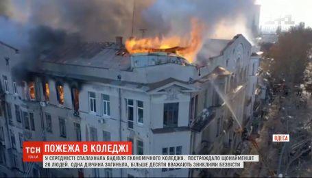 Кількість потерпілих внаслідок масштабної пожежі в Одесі зросла до 26