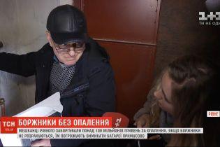 Борг у понад 100 мільйонів гривень: мешканці Рівного можуть залишитись без опалення