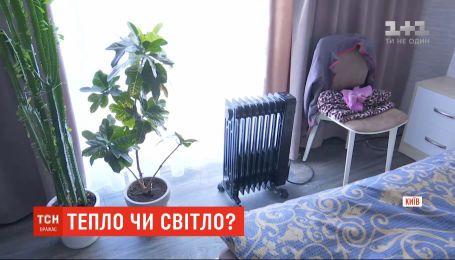 Украинцы, в квартиры которых не подали тепло, включают обогреватели: как правильно и безопасно греться