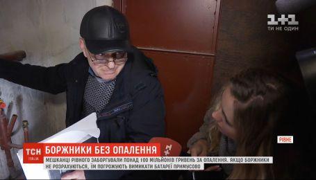 Долг в более 100 миллионов гривен: жители Ровно могут остаться без отопления