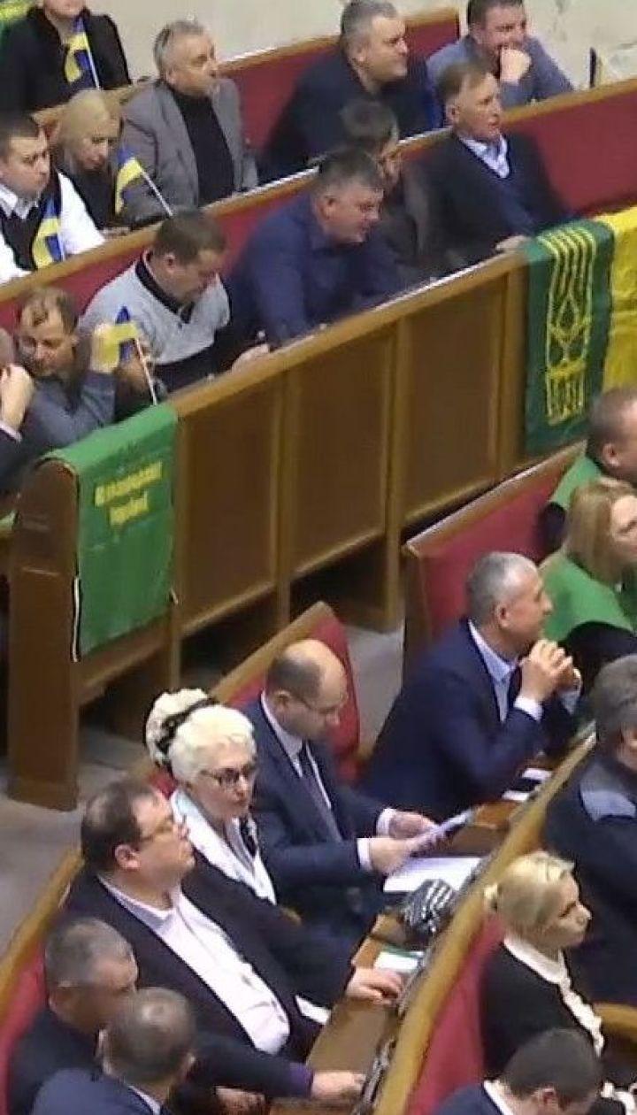 У Раді відбулись парламентські слухання щодо ринку землі