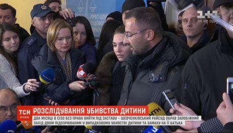 Обох підозрюваних у вбивстві сина Соболєва відправили на два місяці у СІЗО