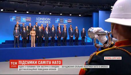 В Лондоне завершился двухдневный саммит НАТО