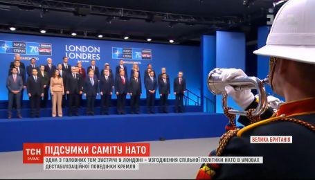Противодействие российской агрессии вместе: на саммите НАТО удалось принять совместную декларацию