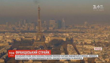 Через загальний страйк у Парижі зупиняється метро, скасовуються авіарейси і залізничні маршрути