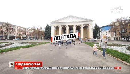 Чим закінчився візит-сюрприз до полтавської мерії - Перевірка міст