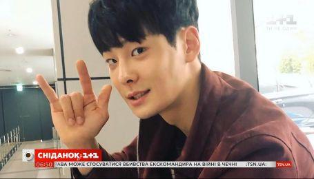 Смерть южнокорейского актера Чха Ин Ха ошеломила поклонников