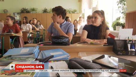 PISA-шок: почему знания украинских школьников низко оценили на международном уровне