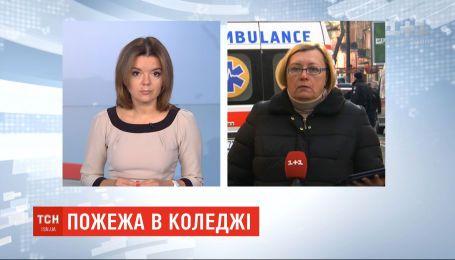 Пожежа в Одеському коледжі: будівля будь-якої миті може обвалитися