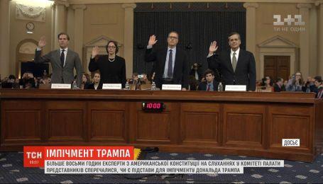 Больше восьми часов эксперты из американской конституции спорили, есть ли основания для импичмента Трампа