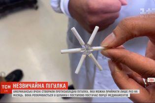 Американські вчені створили протизаплідну пігулку, яку можна приймати раз на місяць