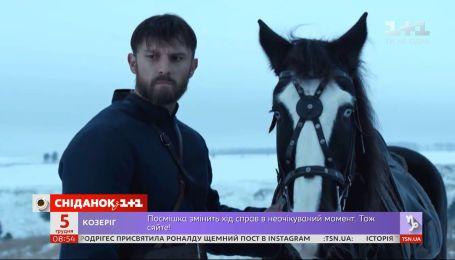 """Для вдумчивого зрителя: на большие экраны выходит фильм """"Черный ворон"""" - Киносніданок"""