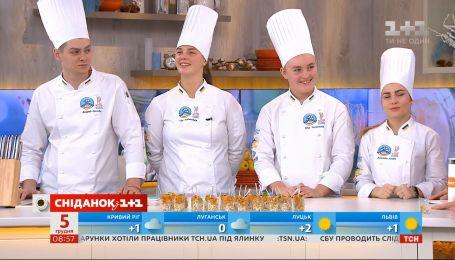 """Молоді кулінари з Одеси демонструють свої вміння у прямому ефірі """"Сніданку з 1+1"""""""