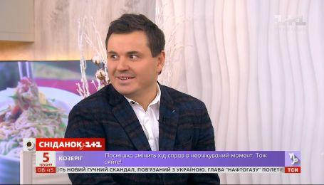 Юрій Гусєв розповів, скільки кілограмів йому вдалося скинути під час експерименту