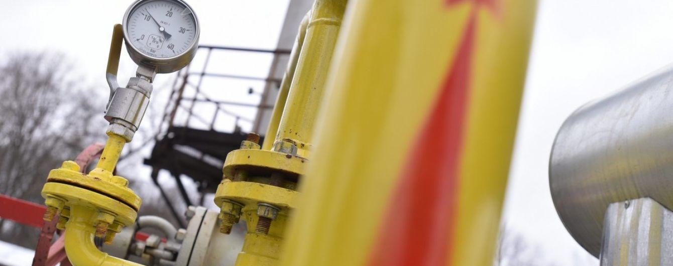 """""""Нафтогаз"""" заморозил цену топлива до конца отопительного сезона. Какой она будет"""