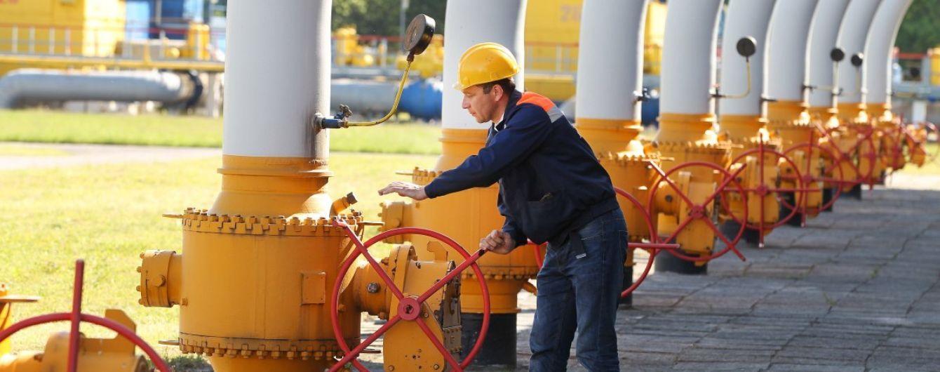 Україна та РФ домовилися про транзит газу. В Міненерго розповіли про умови договору