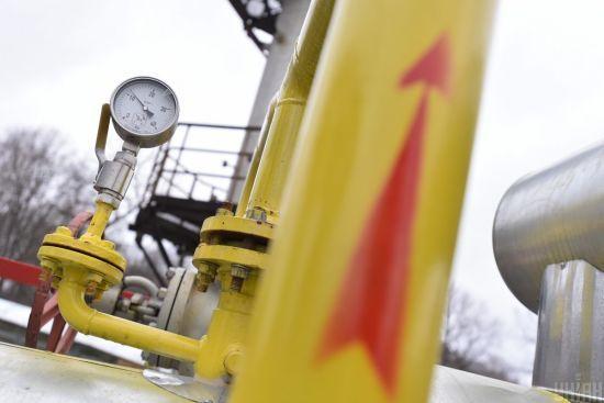 """""""Нафтогаз"""" заморозив ціну палива до кінця опалювального сезону. Якою вона буде"""