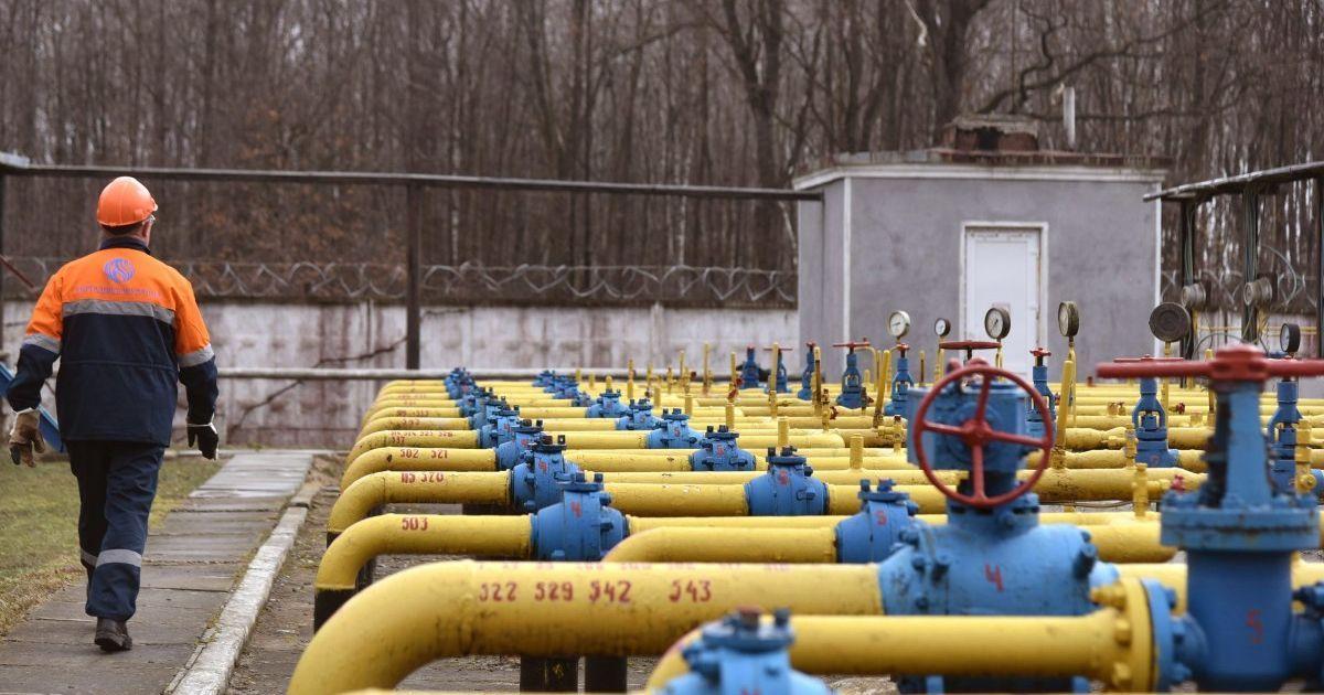 "Проверка ""Нафтогаза"" показала потери для бюджета на 75,5 млрд грн"