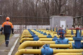 """Перевірка """"Нафтогазу"""" показала втрати для бюджету на 75,5 млрд грн"""