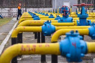 """""""Нафтогаз"""" получил от российского """"Газпрома"""" почти 600 миллионов долларов за транзит газа"""