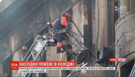 Для поисковой операции в Одесском колледже могут применить специальный кран