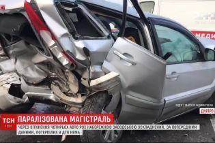 В Днепре на одной из главных трасс произошла массовая авария