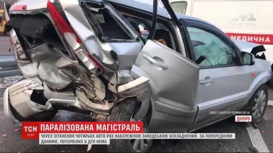 У Дніпрі на одній з головних трас сталася масова аварія