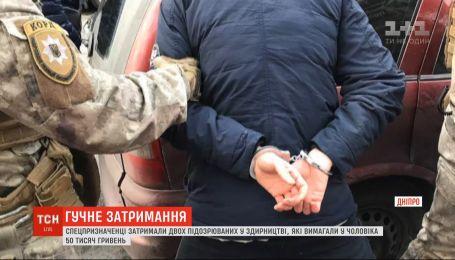 На глазах у прохожих спецназовцы задержали двух подозреваемых в вымогательстве