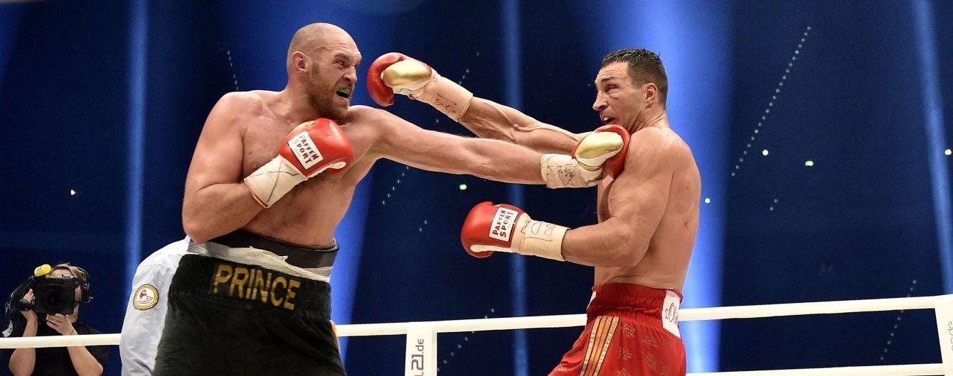 Владимир Кличко: Фьюри - великий боксер, но не чемпион