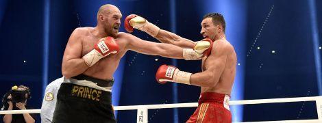 Володимир Кличко: Ф'юрі - великий боксер, але не чемпіон