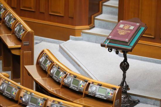 """Про федералізацію не йдеться. У Зеленського розповіли, як може змінитися Конституція після """"нормандської"""" зустрічі"""