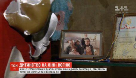 Детям, живущим в зоне боевых действий, посвятили экспозицию в музее истории