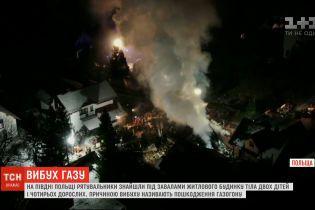 Из-за повреждения городского газопровода на юге Польши взорвался жилой дом