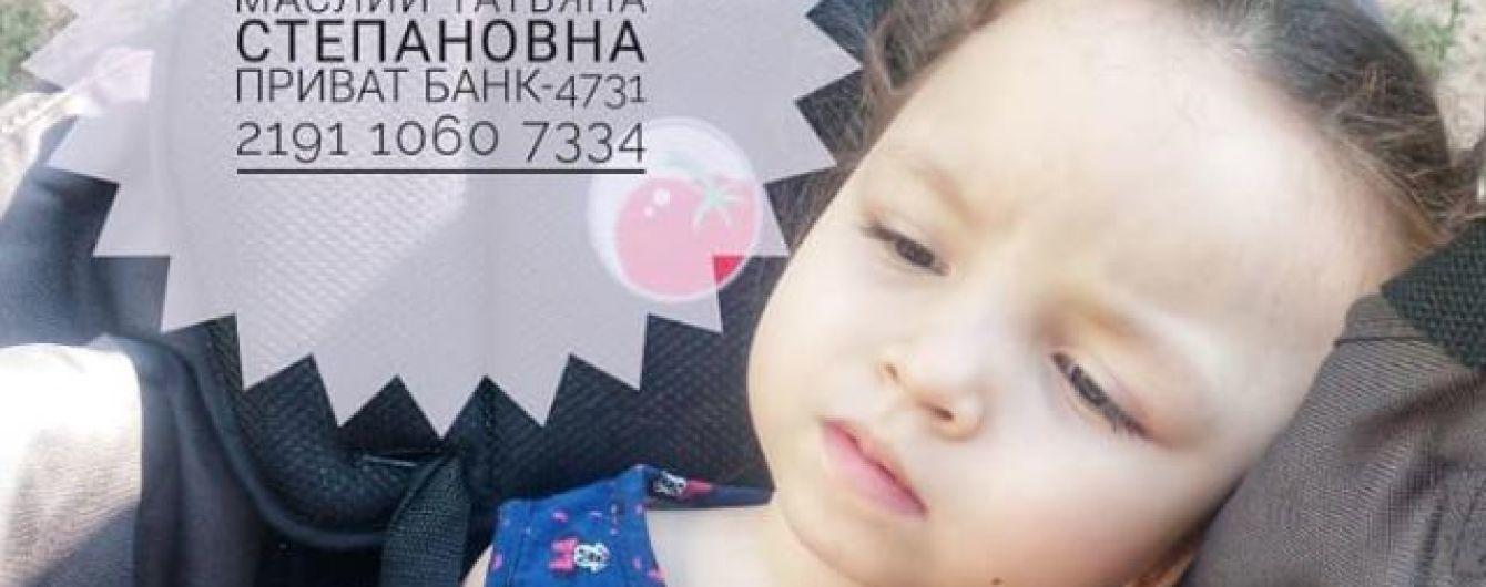 В жертвенной помощи нуждается маленькая Виктория