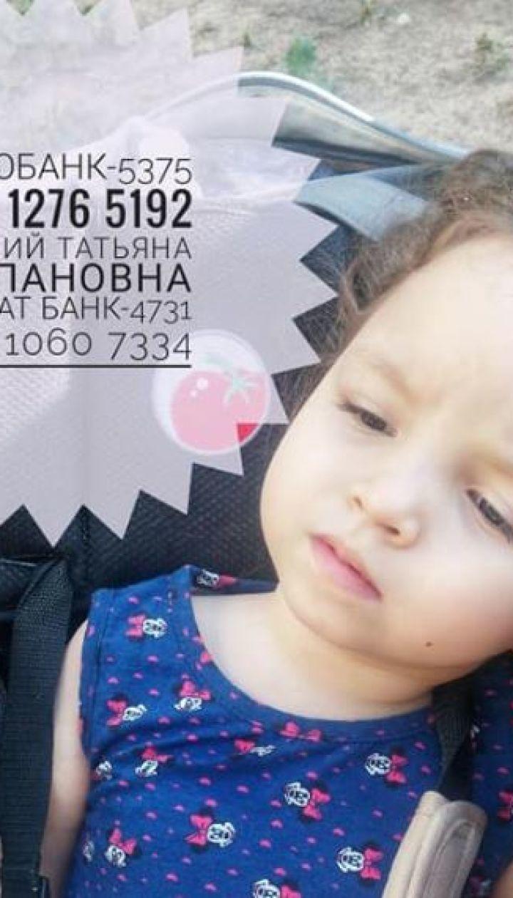 Жертовної допомоги потребує маленька Вікторія