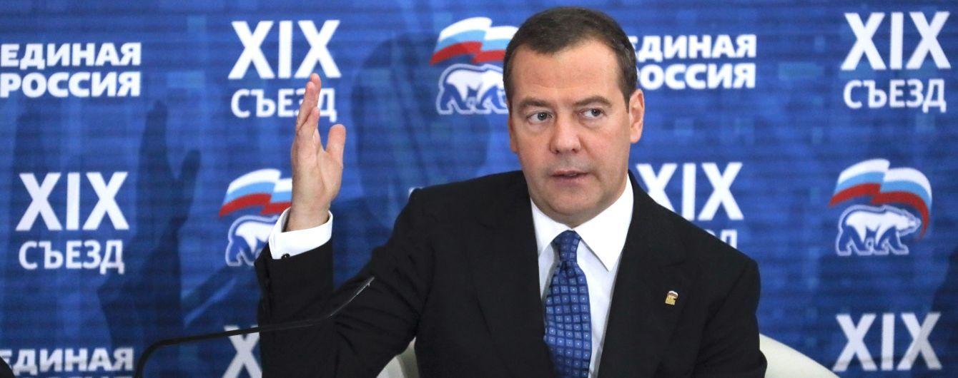 Путін після відставки уряду знайшов Медведєву місце заступника у владі