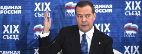 """Медведев призвал ЕС признать """"ошибки"""", объявить """"перемирие"""" и прекратить """"войнушку"""" с Россией"""