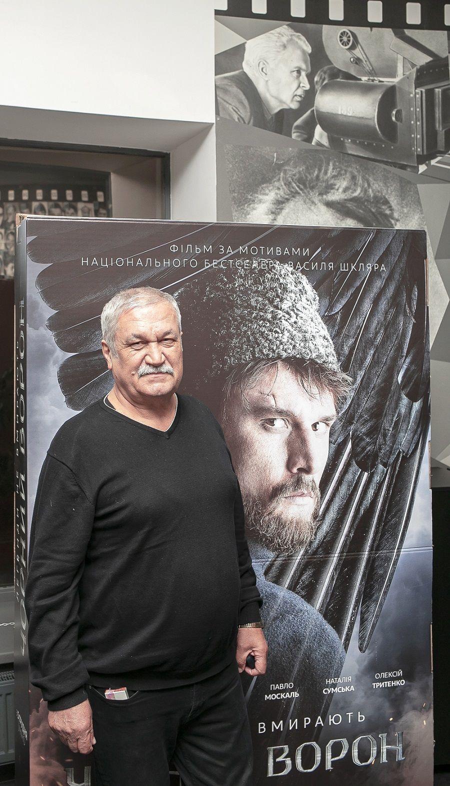 """Василь Шкляр, """"Чорний ворон"""""""