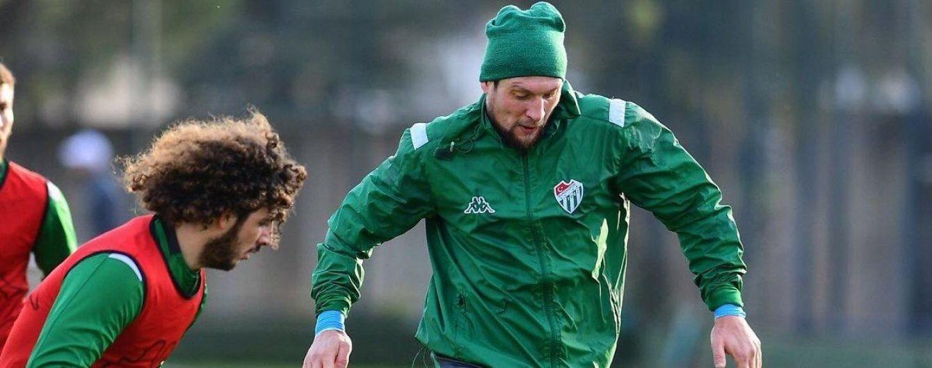 Селезнев и Кравец отметились голами в Кубке Турции
