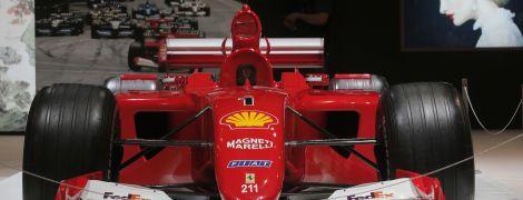 Чемпіонський болід Шумахера на аукціоні продали майже за сім мільйонів доларів