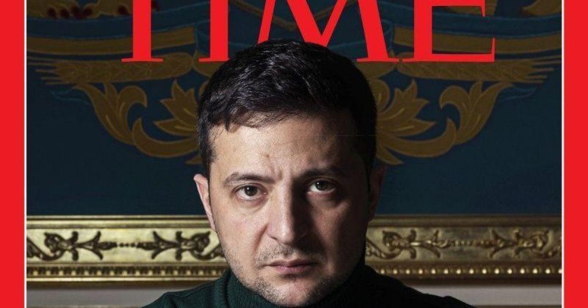 Зеленський постав на обкладинці журналу Time