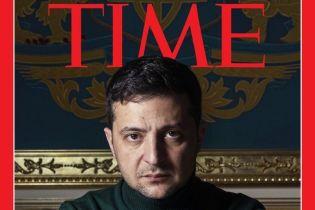 Зеленский появился на обложке журнала Time